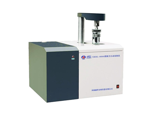 XKRL-8000 微机全自动量热仪