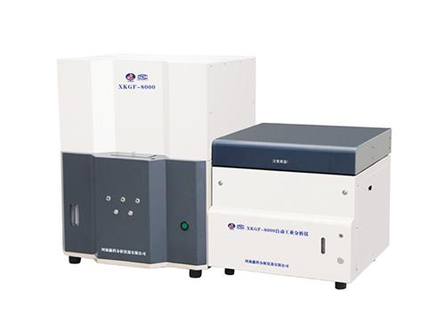XKGF-8000 自动工业分析仪