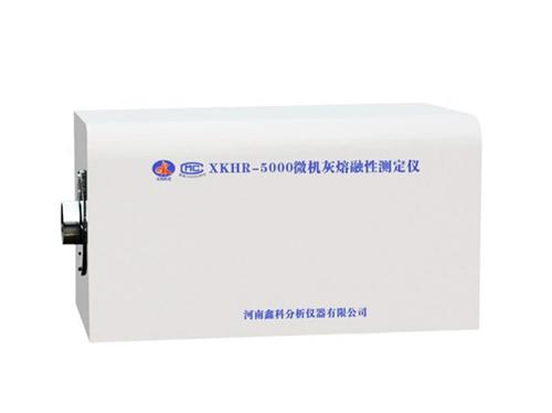 XKHR-5000 微机灰熔融性测定仪
