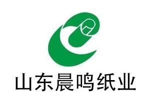 山东晨鸣纸业集团股份有限公司