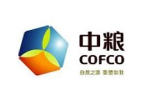 中国粮油食品(集团)有限公司