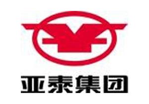吉林亚泰(集团)股份有限公司