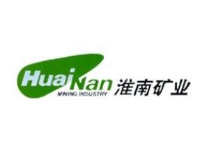 淮南矿业(集团)有限责任公司